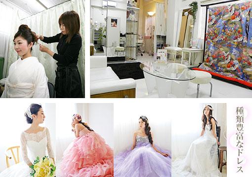 私たちは、婚礼美容と和婚フォトグラファーのスペシャリスト集団です