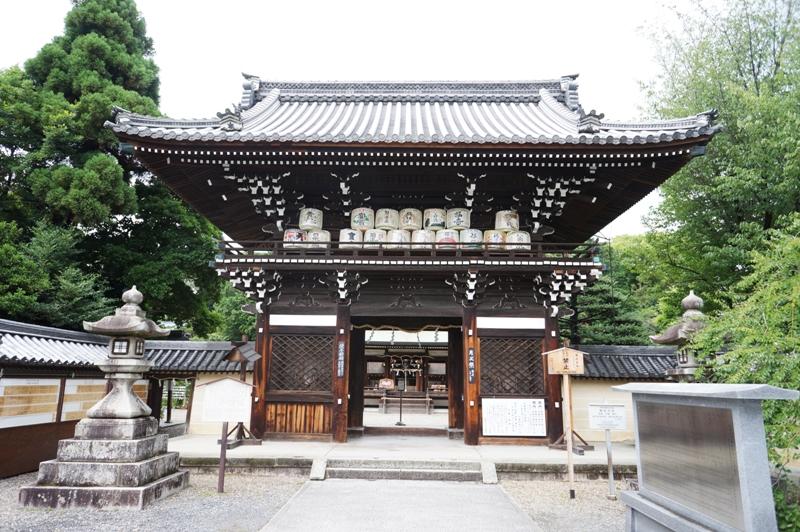 京都 梅宮大社結婚式プラン