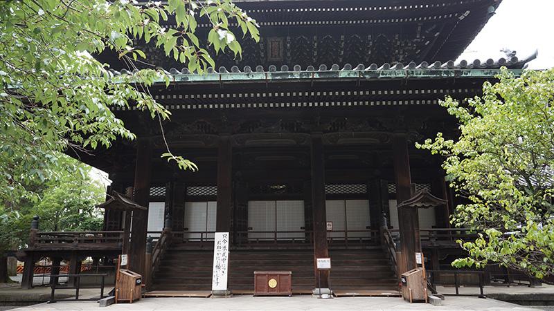 京都 知恩院結婚式プラン