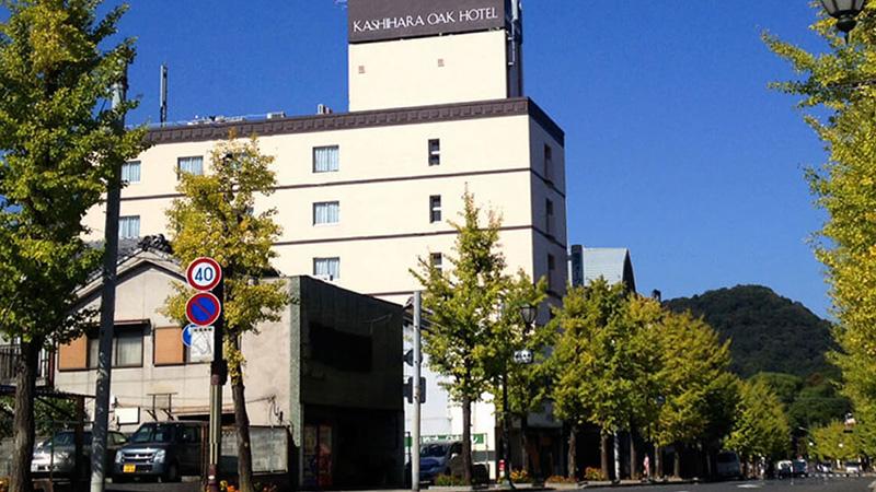 奈良橿原市 橿原オークホテル