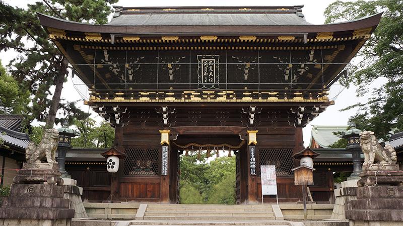 京都北野天満宮結婚式プラン