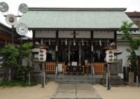 miyakojimajinja1