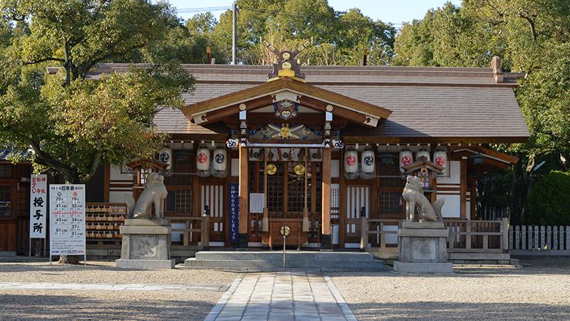 三社神社結婚式プラン
