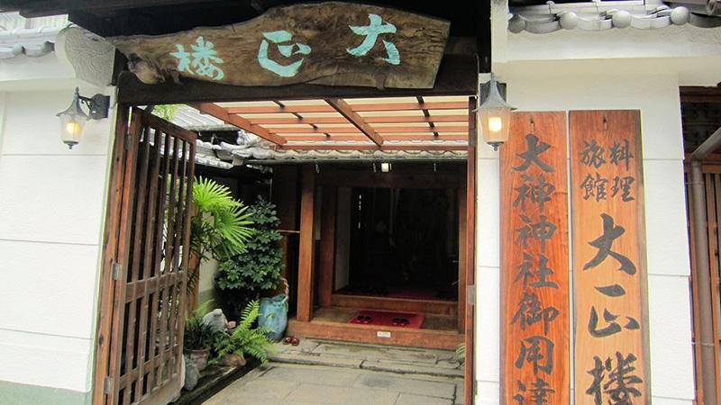奈良の旅館 大正楼