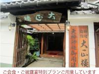 taishoro1