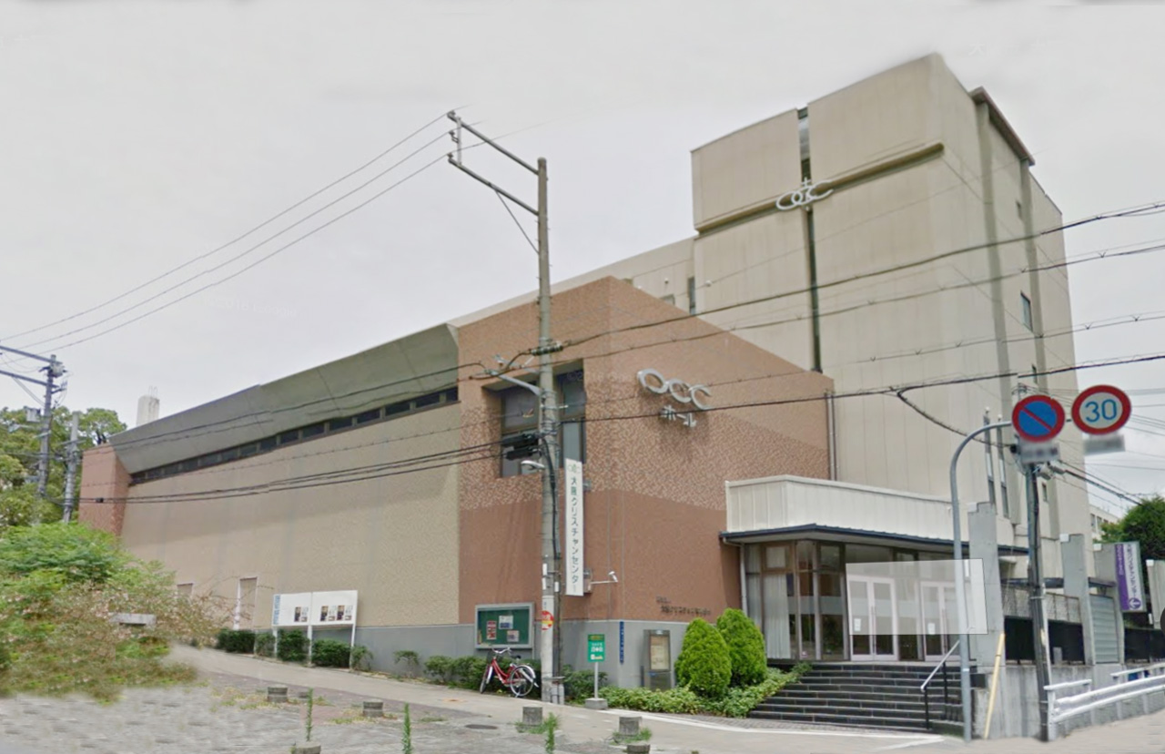 大阪クリスチャンセンター