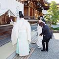 花嫁アテンド