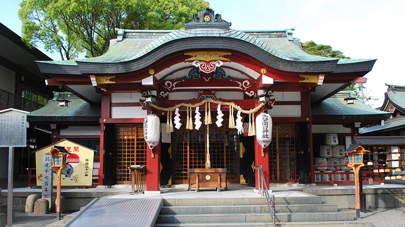開口神社結婚式プラン