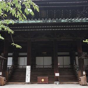 挙式場の阿弥陀堂