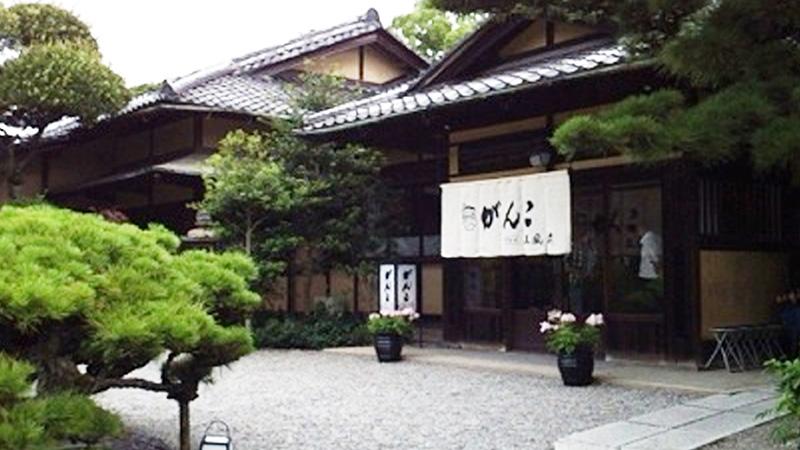 大阪岸和田 五風荘