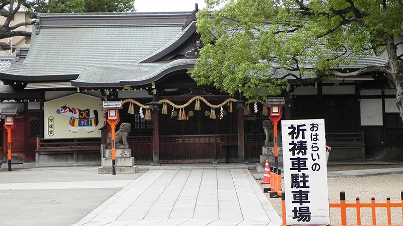 方違神社結婚式プラン