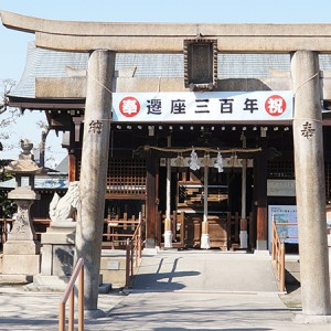 尼崎市貴布禰神社拝殿