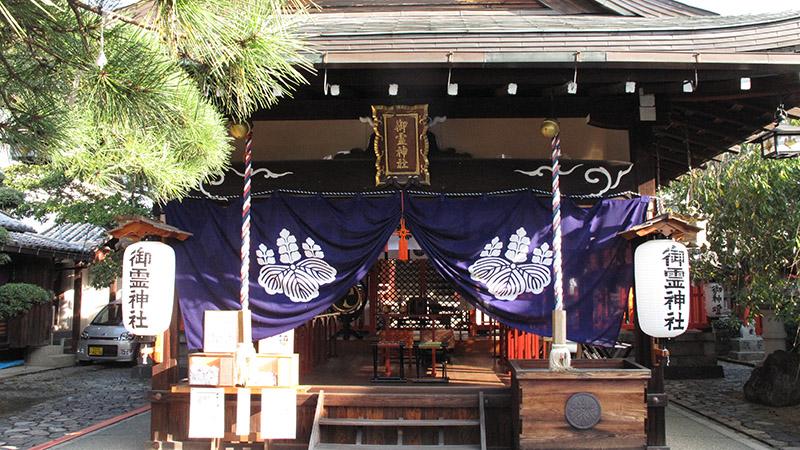 奈良御霊神社結婚式プラン
