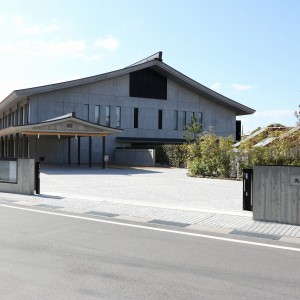 三輪山会館