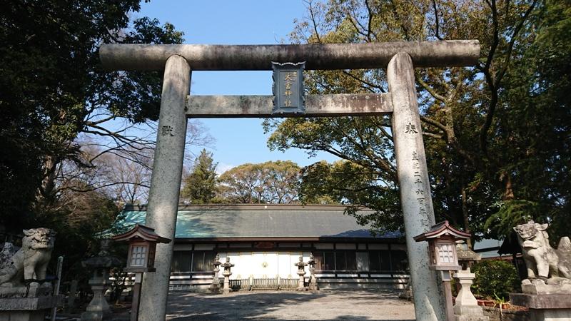 大宮神社挙式・会食プラン