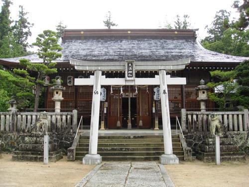 三田天満神社神前結婚式プラン