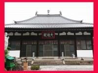 統国寺 1