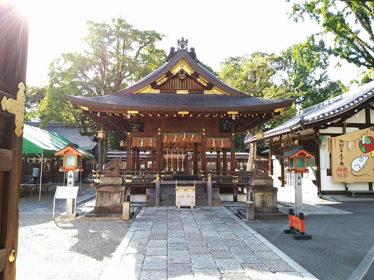 護王神社挙式プラン
